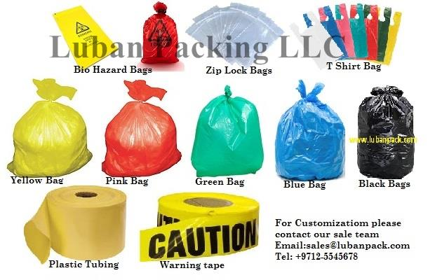 Plastic bags manufacturer in dubai, Cake Container, recycled garbage bags, Manufacturer in UAE